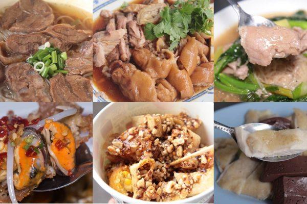 street food in Nonthaburi